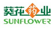 十堰 葵花药业分厂