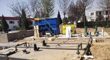 屠宰一体化污水处理工程用户评价