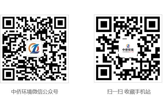 中侨环境官网手机站二维码