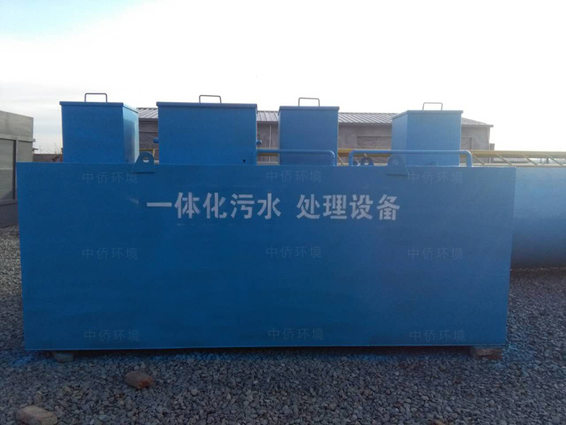 都干豆制品污水处理设备