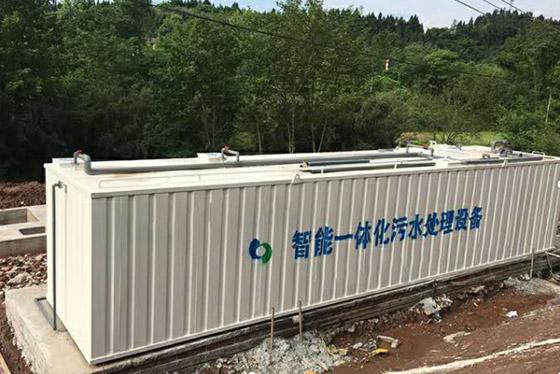 集装箱一体式污水处理设备使用现场