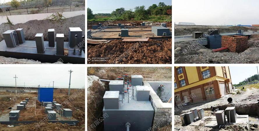 地埋式污水处理设备安装现场图