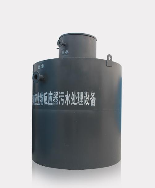 IBR一体化污水处理设备