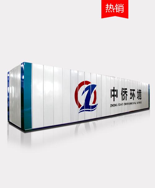电伴热温控集装箱一体化污水处理设备