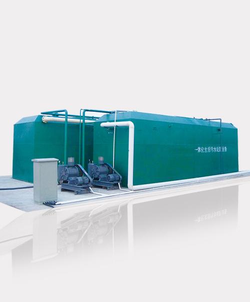 豆制品一体化污水处理设备
