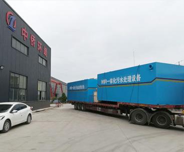 郑州地埋式污水处理设备
