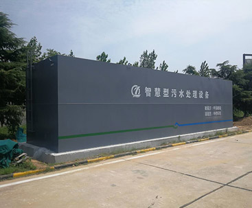 河南高速服务区智慧型污水处理设备