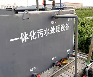 居民区地埋式污水处理设备