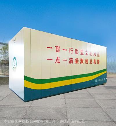 温控新型集装箱一体化污水处理设备