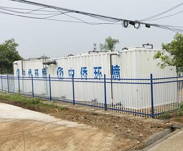 安徽地埋式污水处理设备