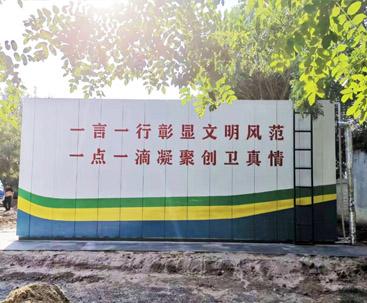祁县人民医院一体化污水处理设备使用现场