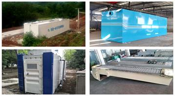 mbr一体化污水处理设备工艺方案