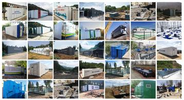 地埋式一体化污水处理设备厂家