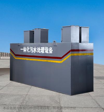 动力地埋式污水处理设备