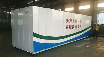 污水处理设备报价整套