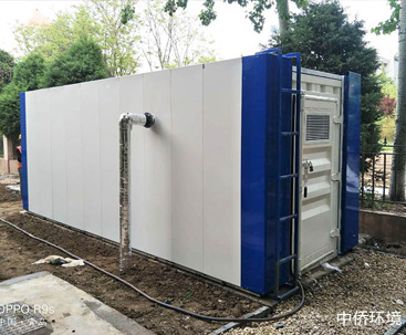 城镇一体化污水处理设备