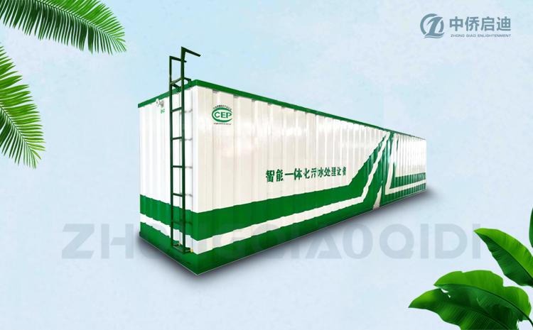 集装箱一体化污水处理设备工艺介绍