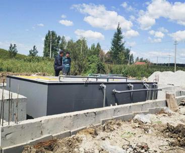 南阳一体化污水处理设备