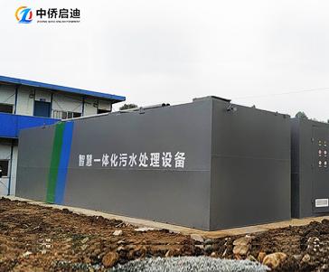 辽宁大型社区一体化污水处理设备