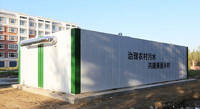 100吨一体化污水处理设备