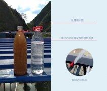 一体化污水处理设备用户评价