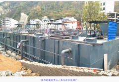 印江甲山污水处理项目用户评价