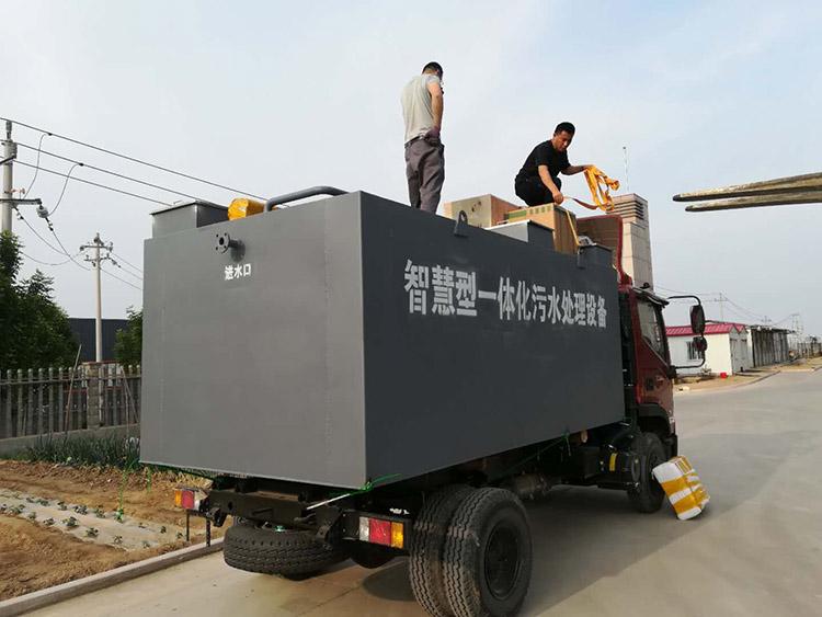 60吨mbr一体化生活污水处理设备方案