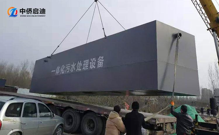 江苏一体化地埋式污水处理设备